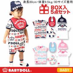 NEW BOX付5点セット 総柄ギフトセット(半袖ロンパース/Tシャツ/スタイ/靴下/キャップ)ベビーサイズ 子供服-4627B
