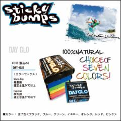 STICKY BUMPS WAX スティッキーバンプス ワックス COLOR WAX DAYGLO/デイグロ