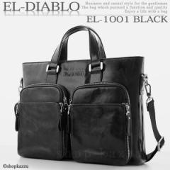 ★送料無料★ EL-DIABLO エルディアブロ ビジネスバッグ メンズ ヴィンテージ加工 多収納 2WAYバッグ ギフト (5色)【EL-1001】
