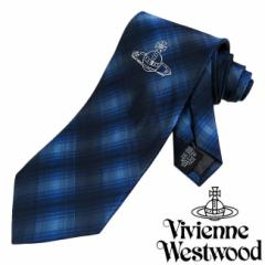 Vivienne Westwood ヴィヴィアンウエストウッド ネクタイ 新柄 F051-0005 (460)