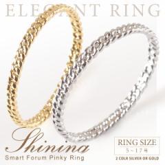 『女度をあげる・・♪ツイストデザイン極細リング』レディース ネックレス ピアス 指輪