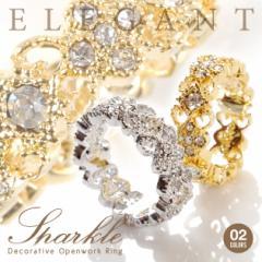 『ゴージャスな煌めきが魅せる♪デコラティブカットワークキュービックジルコニアリング』レディース ネックレス 指輪