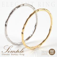 『色っぽさを演出・・♪シンプルデザイン極細リング』レディース ネックレス ピアス 指輪