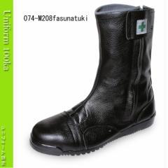 [ノサックス]Nosacks JIS規格 【高所作業用安全靴/みやじま鳶】 半長靴 ファスナー付