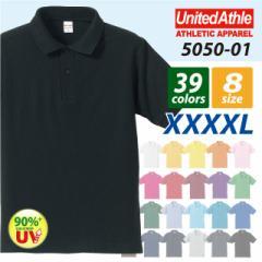 高機能DRY☆5.3オンス ドライ カノコ ユーティリティー ポロシャツ#5050-01 大きいサイズ(5L) ユナイテッドアスレ メンズ 無地 polo-m