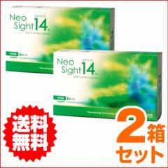 ★送料無料★ ネオサイト14 (1箱6枚入)2箱セット...