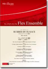【送料無料選択可!】ECF0005 RUBBER DUCK RACE〜おもちゃのアヒルの大冒険〜【z8】