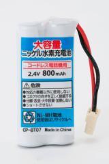 【送料無料 CP-BT07】SHARP UBATM0030AFZZ M-003/NTT 電池パック-086/キャノン HBT500 コードレス電話子機用互換充電池