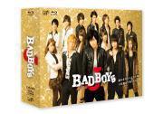 ◆★10%OFF+送料無料★ 中島健人[Sexy Zone]主演 4Blu-ray【BAD BOYS J Blu-ray BOX 通常版】☆通常盤