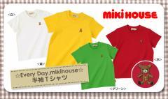 ★ミキハウス公式★mikihouse★ミキハウス★☆Every Day mikihouse☆半袖Tシャツ