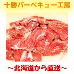 アメリカンビーフ 牛サガリ 500g 味付け無し!!