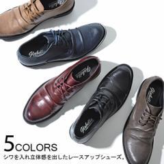 SB Select レースアップ シューズ /全5色 trend_d メンズ ビター系