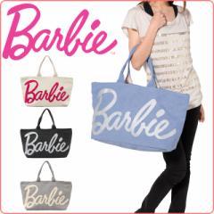【送料無料】オレンジのみ Barbie [バービー] トートバッグ 幅60cm エマ 48448 【レディース】