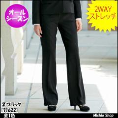 ★事務服 制服 アンジョア(en joie) パンツ 71622 大きいサイズ17号・19号