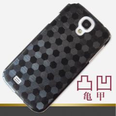 凸凹 スマホケース【685 亀甲(クリア・ブラック)】iPhone5c/iPhone5s・5/SOL22/HTL22/Galaxy S4/SO-04Eなどに対応