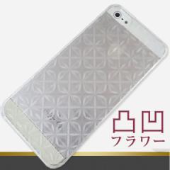 凸凹 スマホケース【738 フラワー(クリア・ブラック)】iPhone5c/iPhone5s・5/SOL22/HTL22/Galaxy S4/SO-04Eなどに対応