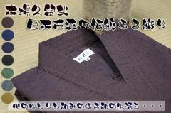 『国産』久留米絣織作務衣 綿100% 全7色 f_jin