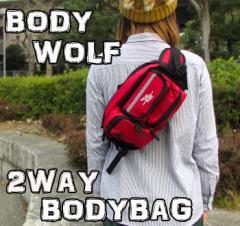 即納 BodyWolf 3Wayヒップバッグ ボディバッグ ショルダーバッグ FU-9 レッド 男女兼用 メンズバッグ レディースバッグ
