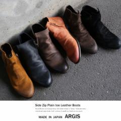 【送料無料】【ARGIS/アルジス】国産/日本製USED加工レザーサイドジップブーツシューズ/スエード/靴/本革/牛革/革靴◆2840【pre_d】