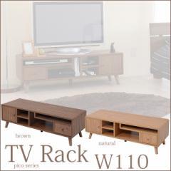 【送料無料】110TVラック ロータイプ TV台 リビング収納 テレビ台 ローボード 木製 AVラック 収納 AV収納 収納棚 組立品★jk73b