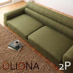 【送料無料】フロアソファ 2人掛け 3色対応 コンパクトなお部屋でも、驚きの開放感♪ ソファ 2人掛け 2P フロアソファ★cc226a