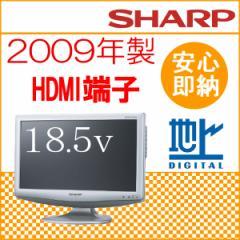 SH-TV-09 【中古液晶テレビ】2009年製 シャープ【地上デジタル】液晶ハイビジョンテレビ LC-H1850orLC-H1851【液晶テレビ】