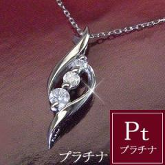 ダイヤモンド ネックレス プラチナ 3Stone ダイヤ 3営業日前後の発送予定