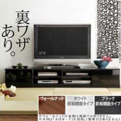 【送料無料】鏡面仕上げ背面収納TVボード  180cm幅
