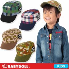 NEW♪デザインワークキャップ(キッズサイズ)帽子チェック柄アニマルヒョウ柄迷彩カモフラベビードール 子供服 -3707