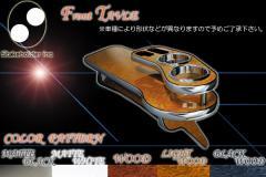 【送料無料】純国産フロントテーブル[トヨタ]カローラ・フィールダー≪NZE・ZRE14#系≫