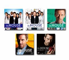 【送料無料】 Dr. HOUSE/ドクター・ハウス シーズン1〜5 バリューパック DVDセット