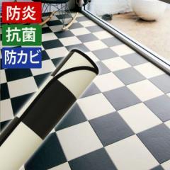 ダイニングラグカーペット 撥水・防汚ラグマット チェッカー6037(Y) 約182×182cm 防炎 抗菌【送料無料】 日本製