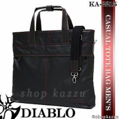 ★送料無料★  ビジネスバッグ トートバッグ ビジネストート カジュアル ショルダーバッグ 鞄 父の日 DIABLO (2色)【KA-2215】