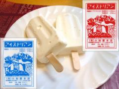 超とろける食感♪アイスドリアン10本セット<ミルク味> 【冷凍発送】