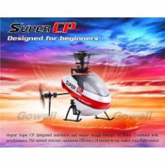 大人気高性能 ワルケラ SuperCP と DEVO7E (プロポ)RTF送信機セット 6ch フライバーレスヘリコプター <WALKERA 正規代理店> HG