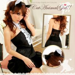 [メール便送料無料] コスプレ ネコ 猫 ハロウィン アニマル ねこ耳 猫 猫耳 セクシー 大人用 猫 仮装 衣装 コスプレ衣装 コスチューム