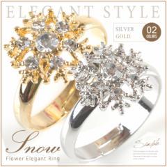 『やさしく暖かに咲く、雪の華・・♪スノーフラワーデザインキュービックジルコニアリング』レディース ネックレス ピアス 指輪