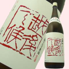 【冬しぼりたて新酒】八海山 越後で候 純米吟醸720ml