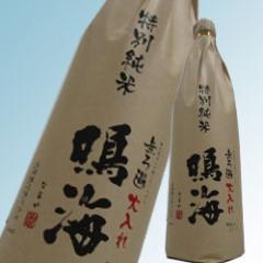 【千葉県勝浦市 東灘酒造】 鳴海 特別純米 無濾過火入れ 720ml