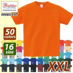 ヘビーウェイト 半袖Tシャツ#00085-CVT 大きいサイズ(XXL)printstar プリントスター メンズ 無地 sst-c