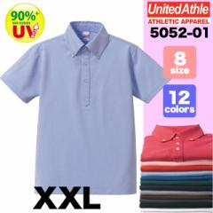 5.3オンス ドライ カノコ ユーティリティー ポロシャツ(ボタンダウン/ポケットなし)大きいサイズ XXL #5052-01 polo-m