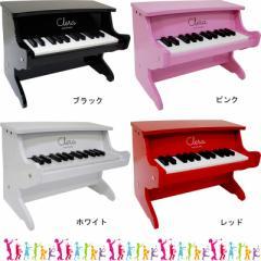 Clera クレラ ミニピアノ MP1000-25K【z8】