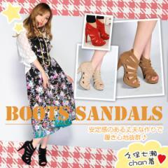 グラディエーター サンダル レディース 小さいサイズ 大きいサイズ 靴 22cm 22.5cm 23cm 23.5cm 24cm 24.5cm XS S M L XL サイズ