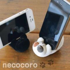 【necocoro/ネココロ】ねころんスマホスタンド 猫/ねこ/ネコ腕時計とおもしろ雑貨のシンシア