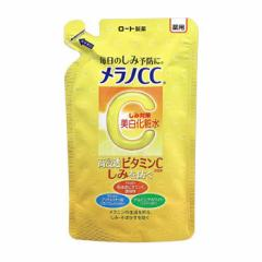 高浸透ビタミンC配合/ロート製薬 メンソレータム メラノCC 薬用しみ対策 美白化粧水 170mL 詰替え用 <医薬部外品>