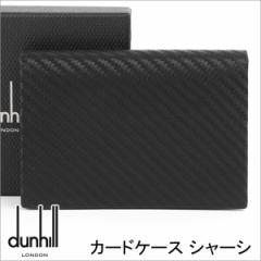ダンヒル 名刺入れ DUNHILL カードケース メンズ シャーシ ブラック L2H247A