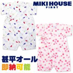 【出産祝い・送料無料】mikihouse★ミキハウス 金魚&桜柄♪ 甚平【コンビニ後払い可】