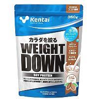 ウエイトダウン ソイプロテイン ココア風味 350g 【Kentai(ケンタイ)/健康体力研究所】