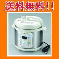 【即納】〔家庭用マイコン電気圧力鍋おもてなしシェフEPB-100 OM 4.0L〕