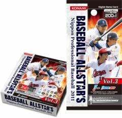 デジタルゲームカード ベースボールオールスターズ【Nippon Professional Baseball 2011 Vol.3】1パック/コナミ★特価